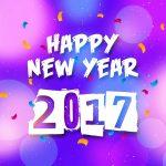 2017年!あけましておめでとうございます